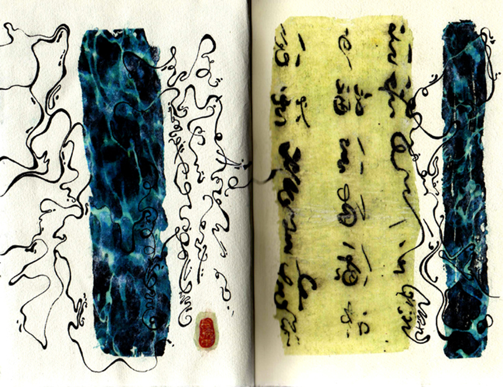 Story Line Book Arts Meg Green Some Odd Pages Surrey UK